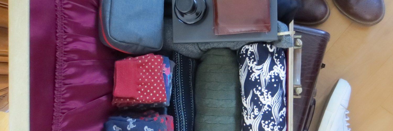De Koffer van – Elias
