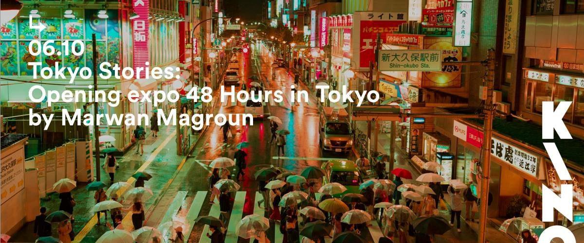 Op de agenda: expo '48 Hours in Tokyo' in KINO